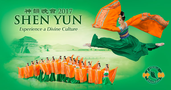 Luxury Suites for Shen Yun Performing Arts at Jones Hall for the Performing Arts. buy your luxury suites before tickets are all sold out. Shen Yun Performing Arts will be in Houston on , get your tickets now.